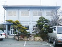 静岡県・浜松市|丸信エクスプレス|高橋 信行