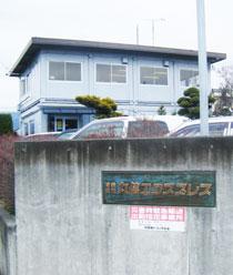 運送会社・静岡県丸信エクスプレス運送事業画像